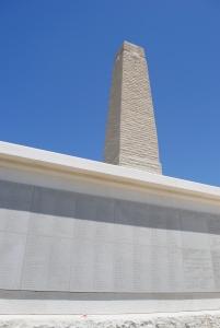 The Helles Memorial.